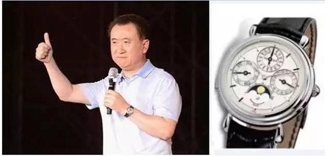 马云,刘强东的手表有何差距?